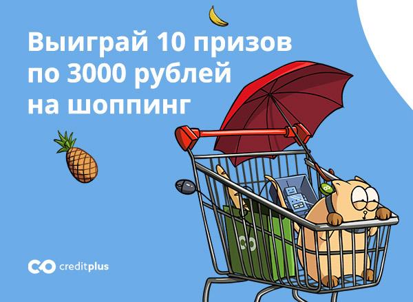 image-shopping_day